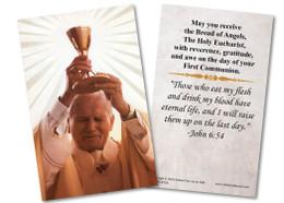 Pope Saint John Paul II First Communion Holy Card