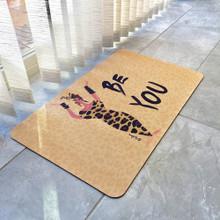 Be You Floor Mat