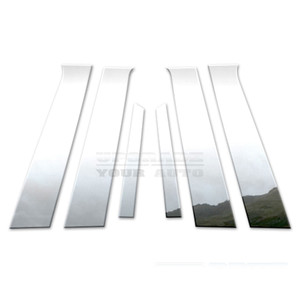Brite Chrome | Pillar Post Covers and Trim | 13-15 Cadillac ATS | BCIP014