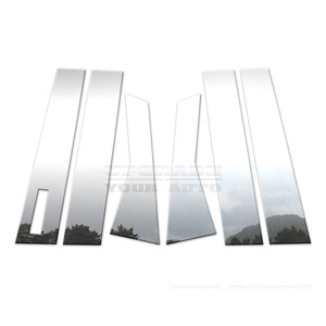 Brite Chrome | Pillar Post Covers and Trim | 13-15 Ford Escape | BCIP046