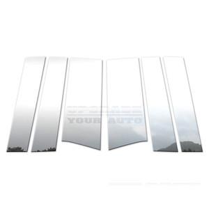 Brite Chrome | Pillar Post Covers and Trim | 11-14 Honda Odyssey | BCIP082