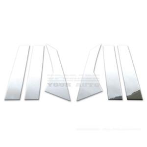 Brite Chrome | Pillar Post Covers and Trim | 13-15 Cadillac XTS | BCIP116