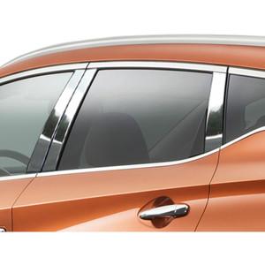 Luxury FX | Pillar Post Covers and Trim | 15-16 Nissan Murano | LUXFX2368