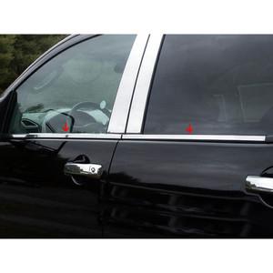 Luxury FX   Window Trim   04-15 Nissan Armada   LUXFX2918