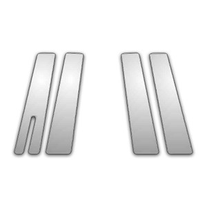 Auto Reflections | Pillar Post Covers and Trim | 04-10 Mercury Mountaineer | P4062-Chrome-Pillar-Posts
