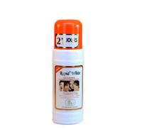 Rapid White Super Eclaircissant  21 Jours Body Lotion 16.9 oz/ 500 ml