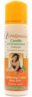Labidjanaise Carotte Lotion 16.9 oz / 500 ml..