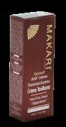 Makari Exclusive Cream Toning 1.7 oz / 50g