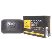 Nubian African Black Soap 5 oz