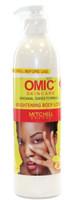 OMIC Plus Brightening Lotion w/Pump 16.9 oz / 500 mL