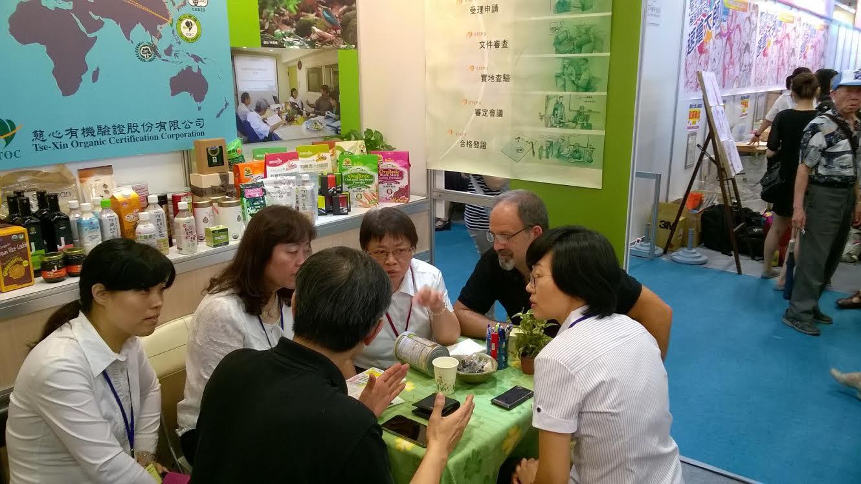 Tse-Xin organic Certification Corporation