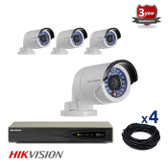 4 INDOOR/OUTDOOR IP CAMERAS CCTV KIT, 4 MEGAPIXELS, POE, IR NIGHT VISION UP TO 30 METERS, 4CKH2042
