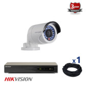 1 INDOOR/OUTDOOR IP HIKVISION CAMERA CCTV KIT, 4 MEGAPIXELS, POE, IR NIGHT VISION UP TO 30 METERS, 1CKH2042