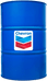 Chevron Heat Transfer Oil 22 | 55 Gallon Drum