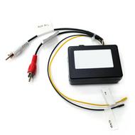 UG FOB01 Fibre Optic Amp Decoder RCA Adaptor For Mercedes
