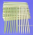 Hira Gushi Yakitori Bamboo Skewer 100pcs 7in
