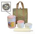 Pink Japanese Tiger Thermal Lunch Jar Bento Box Small