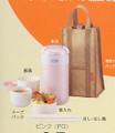 Pink Japanese Tiger Thermal Lunch Jar Bento Box Medium