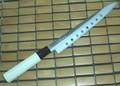 Sekiryu Non-Stick Yanagiba Sashimi Knife 200mm