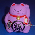 Lavender Ceramic Maneki Neko Lucky Cat