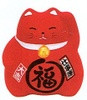 Red Ceramic Maneki Neko Lucky Cat