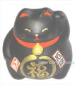 Black Ceramic Maneki Neko Lucky Cat