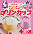 Hello Kitty Plastic Pudding Mold