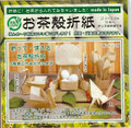 30 Sheets Japanese Origami Paper Green Tea Leaf 6 inches #5283