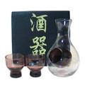 Glass Sake Set Purple