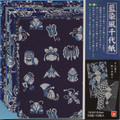 10 Sheets Japanese Blue Aizome Washi Origami Paper 6 inches #2137