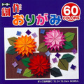 500 Sheets Japanese Origami Paper 60 Colors 6 inches #0233