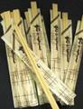 Disposable Wooden Chopsticks 40 Pair