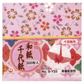 Origami Paper Washi Chiyogami Style 300 Sheets 10 Designs 3 inch