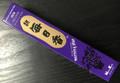 Morning Star Iris Incense 50 Sticks and Holder