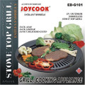 BBQ Stove Top Grill TC-701A