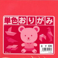 Origami Paper Single Side Solid Red Color 6in 80 sheets