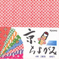 Chiyogami Origami Paper Single Side Color 6in 48 sheets