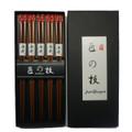 Japanese Style 5 Pair Reusable Sakura Red Cherry Blossom Wooden Chopsticks Gift Set