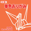 Toyo Origami Paper Single Color - Orange - 15cm, 100 Sheets