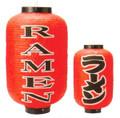 Outdoor Lantern Chochin Ramen 21.5in