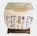 Portable Yakitori Clay Stove