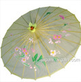 Yellow Transparent Chinese Parasol 22in