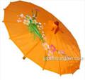 Orange Oriental Parasol 32in