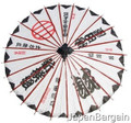 White Japanese Kasa Paper Parasol 24in