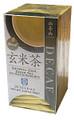 Yamamotoyama Decaf Genmai Cha Green Tea 20 Bags