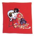 Japanese Furoshiki Gift Wrapping Cloth #P1869-R