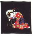 Japanese Furoshiki Gift Wrapping Cloth #P1869-B
