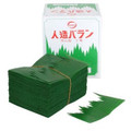 Sushi Grass Baran Garnish Short 1000pcs