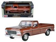 1979 Ford F-150 Pickup Truck Brown 1/24 Scale Diecast Model By Motor Max 79346