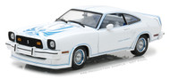 1978 Ford Mustang II King Cobra White 1/18 Scale Diecast Car Model By Greenlight 13508